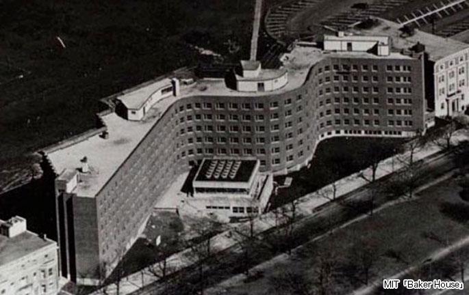 MIT「Baker House」