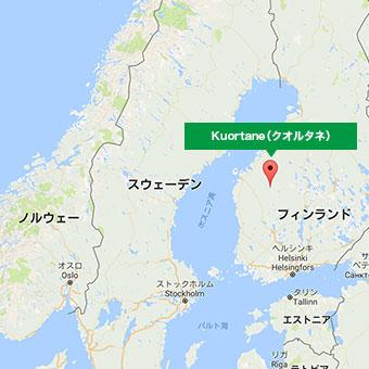 Kuortane(クオルタネ)