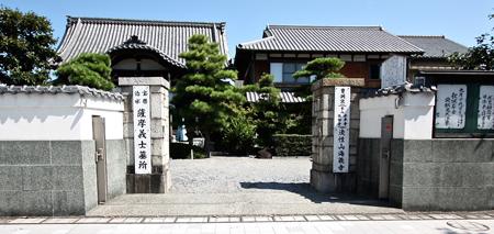薩摩義士が眠る海蔵寺