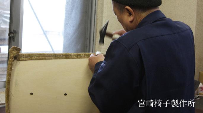 宮崎椅子製作所イメージ