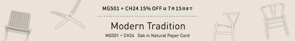 MG501 + CH24 15%OFF