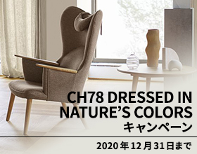 CH78 DRESSED IN NATURE'S COLORS キャンペーン