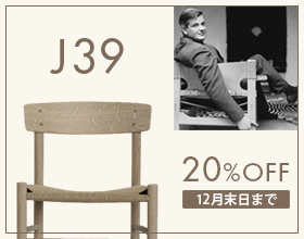 J39:20%OFF